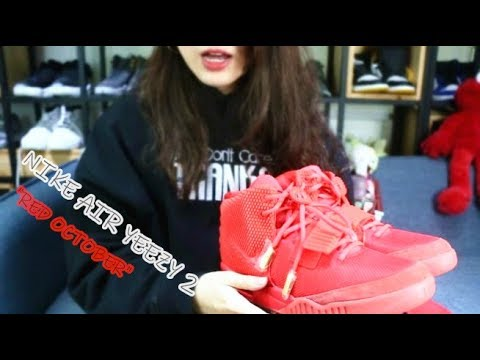 b7a89a4f6f8 Nike Air Yeezy 2 NRG Red October (Rep) Review - YouTube