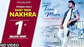 Tera Mera - Dani Music Mp3 Song Download