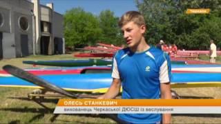 Как Формула 1 на Жигулях   тренировка гребцов на советских лодках