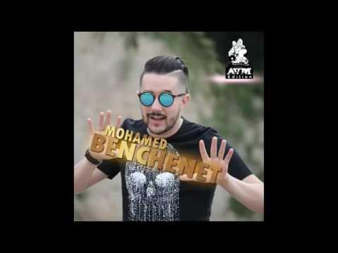 Cheb Mohamed Benchenet  2017   Fil Galb Drabtini 3