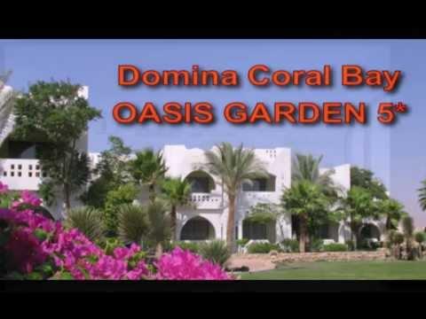 Domina Coral Bay Oasis Garden 5* /Египет/