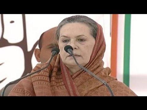 Sonia Gandhi repeats