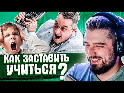 HARD PLAY СМОТРИТ ТЕМНАЯ СТОРОНА 11 МИНУТ СМЕХА АПРЕЛЬ 2019 ЛУЧШИЕ ПРИКОЛЫ