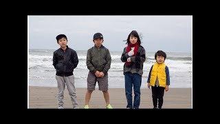 サニーデイ・サービス「the SEA」でKASHIFが「卒業」リミックス、原曲MV公開 Angus Brown https://www.youtube.com/channel/UCYCjWI_Td4ZYI3sZ9BABkeg.