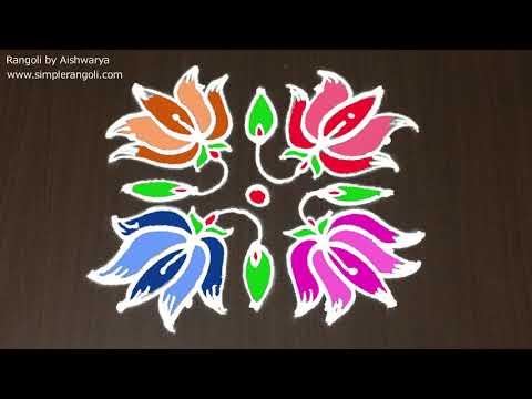 Rangoli Designs Easy And Simple | 5x5 Beautiful Diwali Rangoli 2019 | Rangoli Dikhaiye