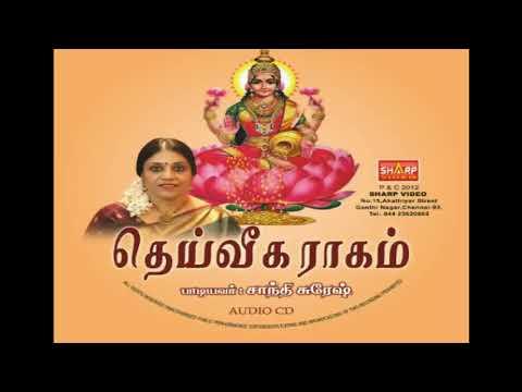Raagu Kaala Durga Paadal