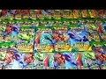 Mega Ouverture de 75 Boosters Pokémon XY Ciel Rugissant ! IMPOSSIBLE PIOCHE !