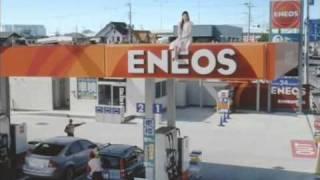 2010 Eneos CM starring Yuko Takeuchi