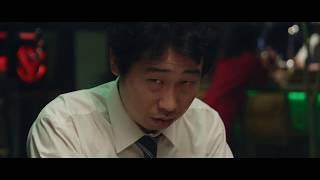 保険会社に勤めている星村幹夫(前野朋哉)は、何をやってもいつもうまくいかない。会社での営業成績はずっと最下位で、彼女いない歴=年齢。そ...