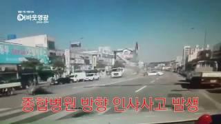 교통사고 영상