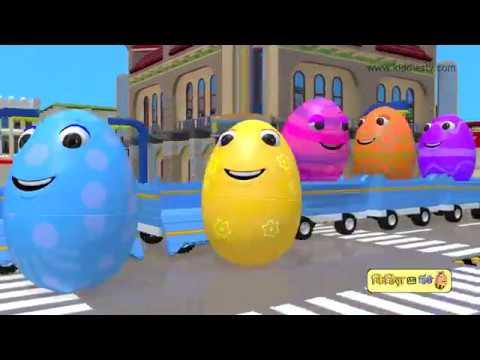 Surprise Ande ke saath rang birangi gadiyan   गाड़ियों के रंग सरप्राइज अंडे के साथ   kiddiestv hindi