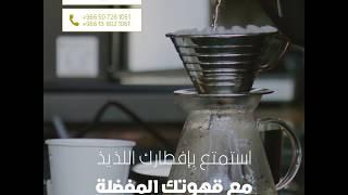 استمتع بإفطار لذيذ في ناڤيتي ورويك بالدمام - السعودية | Naviti By Warwick Dammam