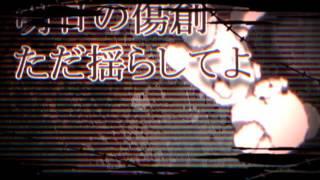 Kagamine Rin - Tokyo Teddy Bear (東京テディベア) - Rus sub