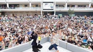2019年7月20日(土)にラゾーナ川崎プラザで行われた、「プロデューサー香川照之昆虫トークステージ」のダイジェストです。
