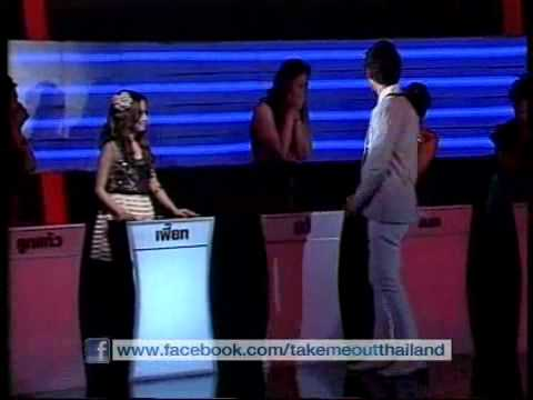 take me out thailand 13 54 4 4 youtube. Black Bedroom Furniture Sets. Home Design Ideas