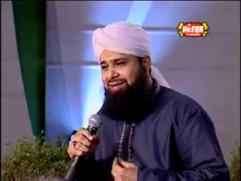 Bakhte Khufta Ne Mujhe Rozay pe janay na diya -Owais Raza  Qadri thumbnail