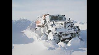 #ЭкстремальноеВождение Грузовиков на севере Зимник Непроходимые экстремальные дороги крайнего севера