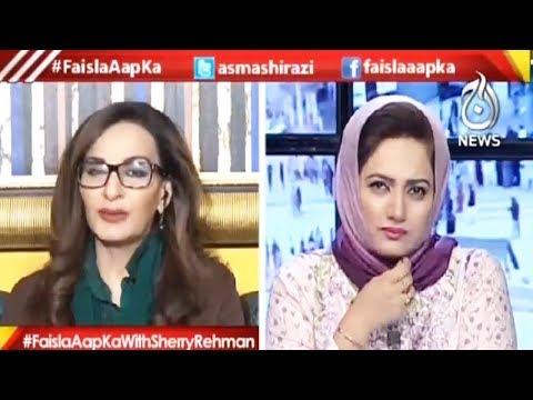 Spot Light - 26 March 2018 - Aaj News