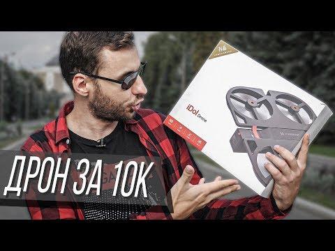Дрон Xiaomi за 10000р! Что он умеет? Funsnap iDol