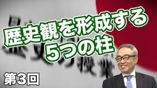 小学生・中学生にも分かりやすく! 日本が好きになる!やさしい歴史の授...