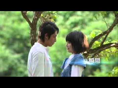 A Little Thing Called Love Full Movie With English Subtitles