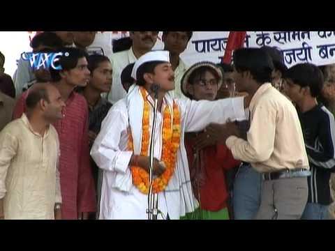 नेताजी काउ काउ करे - Aay Ho Nirhu | Surendra Sugam | Bhojpuri Comedy Song | Nirahu Song