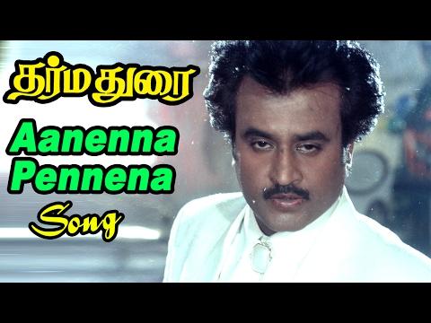 Dharmadurai | Dharmadurai Movie Songs |...