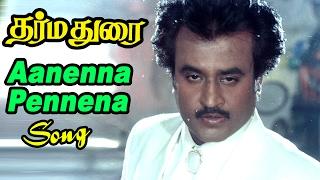 Dharmadurai | Dharmadurai Movie Songs | Aanenna Pennena Video song | Ilayaraja Song | Best Of Rajini