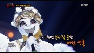 [King of masked singer] 복면가왕 - 'mysticism baby angel' defensive stage - To you again 20170115