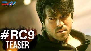 Bruce Lee The Fighter Official Teaser | Launched by #Megastar | Ram Charan | Sreenu Vaitla
