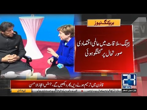 PM Imran Khan Meets Chief Executive World Bank In Beijing