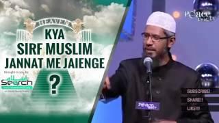kya muslim hi jannat me jaienge??? ┇  Zakir Naik ┇ IslamSearch.org