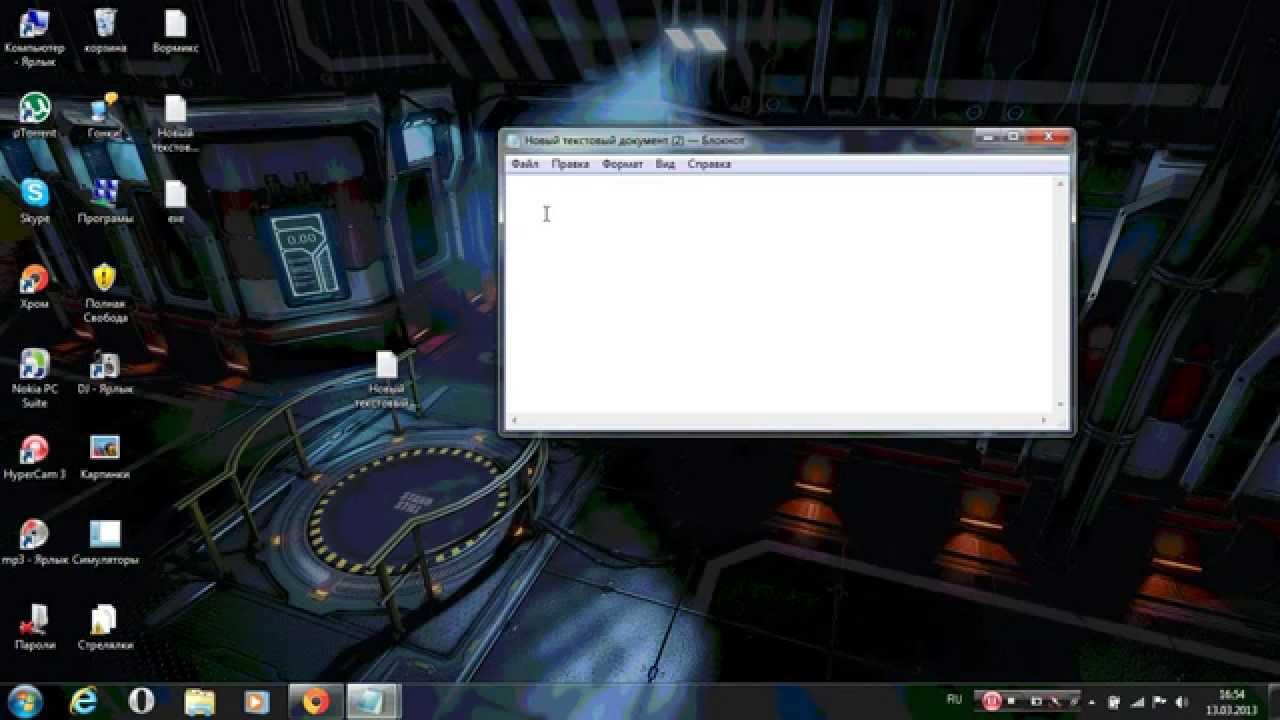 Файлы вк без программ из