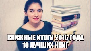 видео Книги автора Ниффенеггер О.