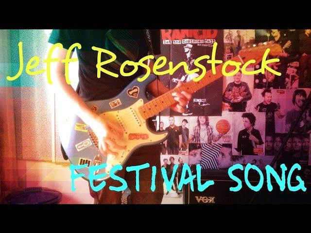 jeff-rosenstock-festival-song-guitar-cover-sugarpillcovers