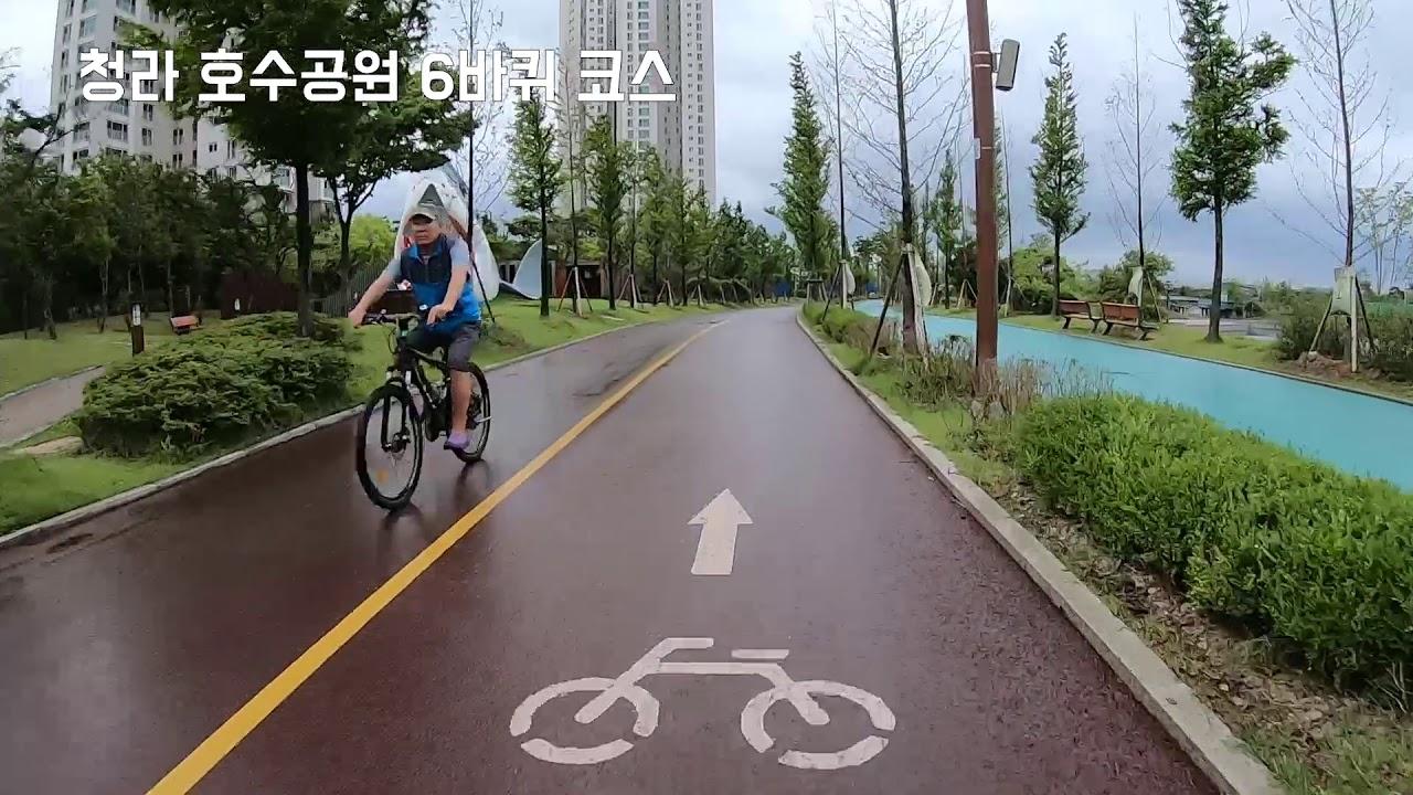 자전거 1인칭 라이딩 청라호수공원  [터크TV] 내가볼라고 올린자료