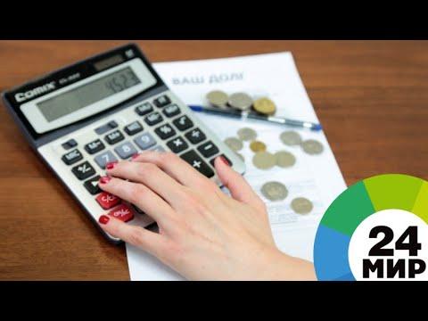 Бери сейчас – плати потом: как работает рассрочка и всегда ли она лучше кредита - МИР 24