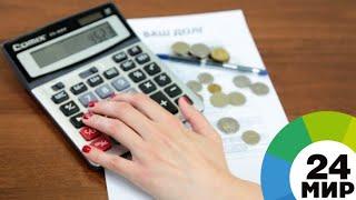 бери сейчас  плати потом: как работает рассрочка и всегда ли она лучше кредита - МИР 24