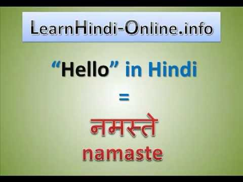 How to say hello in hindi youtube how to say hello in hindi m4hsunfo