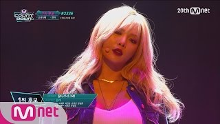 Video HYUNA(현아) - 'Roll Deep' Sexy Stage M COUNTDOWN 150910 EP.442 download MP3, 3GP, MP4, WEBM, AVI, FLV Maret 2018
