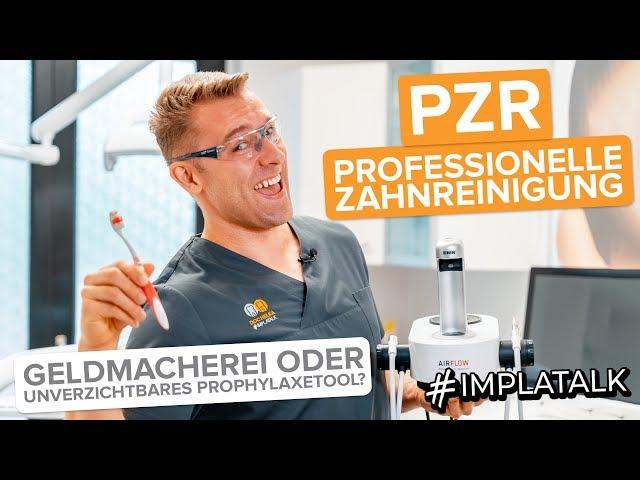 Professionelle Zahnreinigung / PZR - Geldmacherei oder unverzichtbares Prophylaxetool?