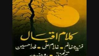 Ya Rab Dil-E-Muslim Ko,Woh Zinda Tamana Day...!!!