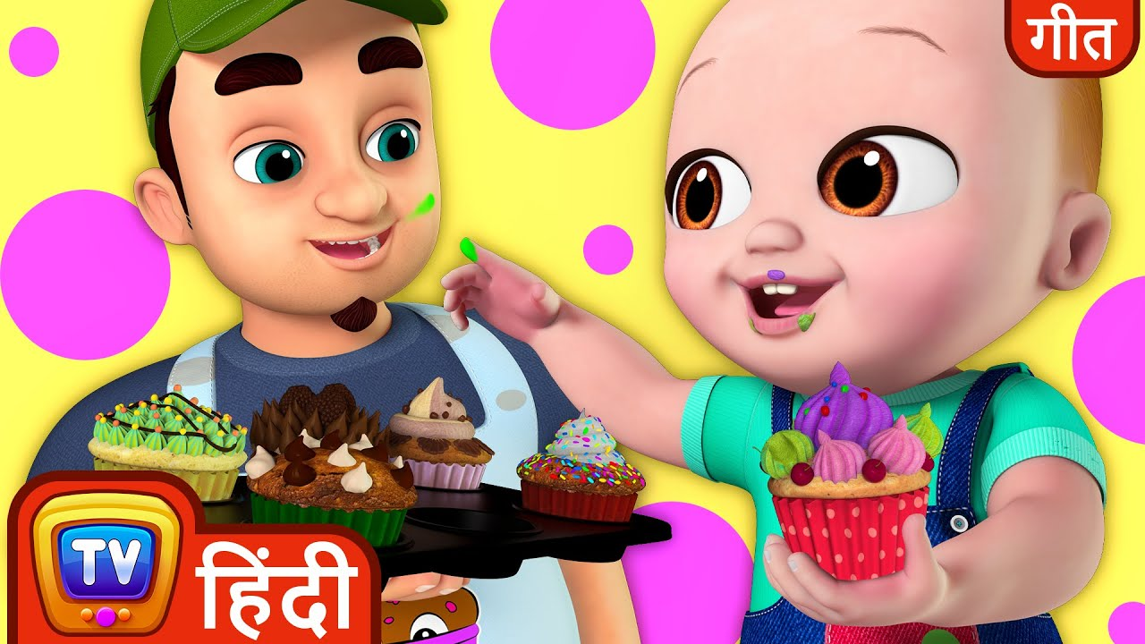 मफ़िन मैन (The Muffin Man Song) - Hindi Rhymes for Kids - ChuChu TV