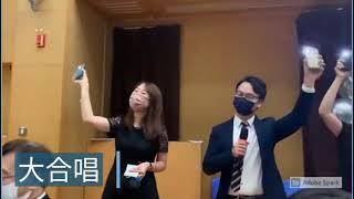 Publication Date: 2021-07-10 | Video Title: [全場大合唱]優才小學同學畢業啦!Happy graduat