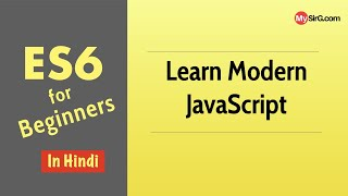 ES6 for Beginners - Modern JavaScript - Preview (In Hindi)