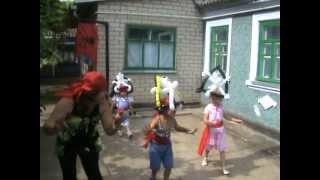 видео Оформление шарами вечеринки в пиратском стиле