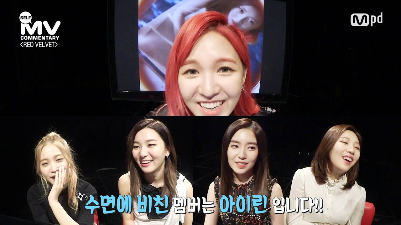 Download [MV Commentary] Red Velvet(레드벨벳) - 7월 7일(One Of These Nights)