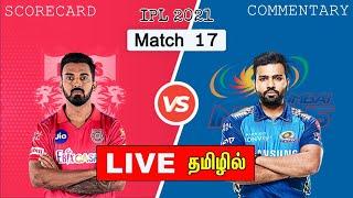 🔴LIVE: PBKS vs MI - Match 17 | IPL 2021 | Punjab Kings Vs Mumbai Indians Live Score | TAMIL