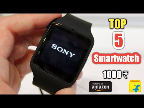 Best Smartwatch Under 1000 ||⏱️⏱️