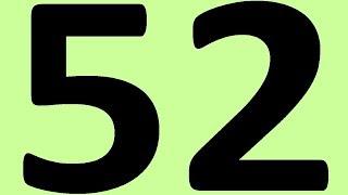 АНГЛИЙСКИЙ ЯЗЫК ДО АВТОМАТИЗМА ЧАСТЬ 2 УРОК 52 УРОКИ АНГЛИЙСКОГО ЯЗЫКА